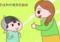 """刘宏伟律师谈""""教育子女""""的三个问题"""
