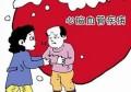悦康药业集团股份有限公司:一家专心做好药的企业